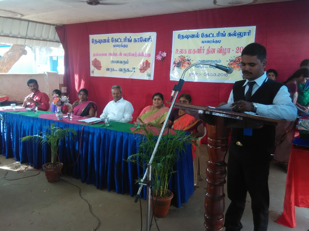 best hotel management and catering technology college in karaikudi