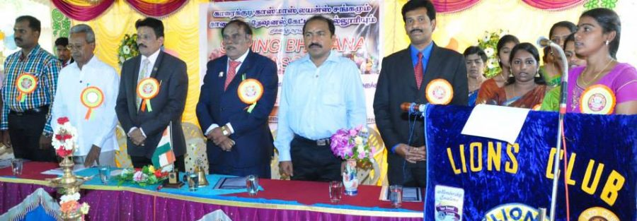 hotel Management, catering college, hotel management courses, fire and safety courses in karaikudi